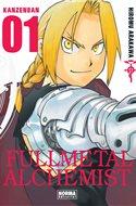 Fullmetal Alchemist (Kanzenban) #1