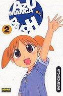 Azumanga Daioh (Rústica con sobrecubierta) #2