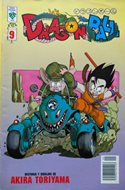 Dragon Ball (Grapa 30 primeros / Tomo rústica) #9