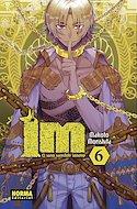 IM - El sumo sacerdote Imhotep (Rústica con sobrecubierta) #6