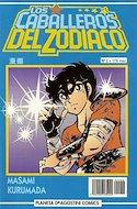 Los Caballeros del Zodiaco [1993-1995] #2