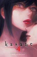 Kasane (Rústica con sobrecubierta) #4