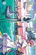 Aria (Rústica con sobrecubierta) #2