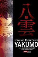 Psychic Detective Yakumo #2