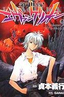 Shin Seiki Evangelion #9