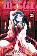 Magi - El laberinto de la magia (Rústica con sobrecubierta) #25