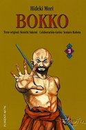 Bokko (Rústica 224 pp) #3