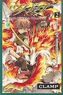Tsubasa. Reservoir Chronicle #2