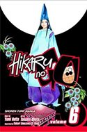 Hikaru no Go (Softcover) #6