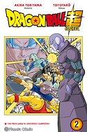 Dragon Ball Super (Rústica con sobrecubierta) #2