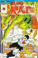 Rai (1992-1995) (Comic Book) #7