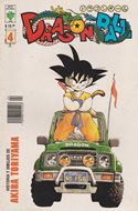 Dragon Ball (Grapa 30 primeros / Tomo rústica) #4