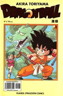 Dragon Ball (Grapa, amarillo) #2