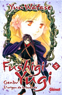 Fushigi Yugi. Genbu #5