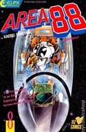 Area 88 (Softcover) #8