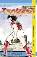 Captain Tsubasa. Super Campeones #14