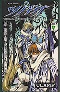 Tsubasa. Reservoir Chronicle #5