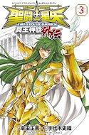 聖闘士星矢The Lost Canvas冥王神話外伝, Saint Seiya The Lost Canvas Gaiden (Rústica) #3