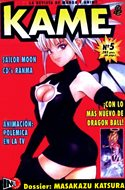 Kame (Revista) #5