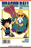 Dragon Ball (Grapa, blanco) #8