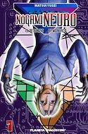 Nôgami Neuro. El detective demoníaco (Rústica con sobrecubierta) #1