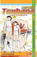 Captain Tsubasa. Super Campeones #11