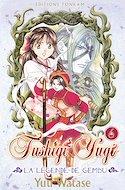 Fushigi Yugi. La légende de Gembu (Rústica con sobrecubiertas) #6