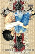 Death Note (Tankōbon) #7