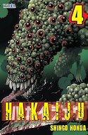 Hakaiju (Rústica con sobrecubierta) #4