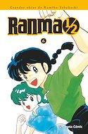 Ranma 1/2. Grandes Obras de Rumiko Takahashi (Rústica con sobrecubierta) #6