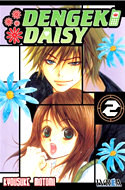 Dengeki Daisy (Rústica, 200 páginas, B/N) #2