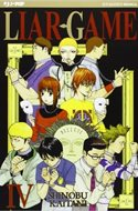 Liar Game (Brosurato) #4