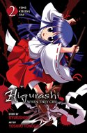 Higurashi When They Cry (Paperback) #8