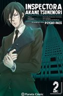 Inspectora Akane Tsunemori (Rústica con sobrecubierta) #2