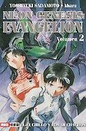 Neon Genesis Evangelion (Rústica 200 pp) #2