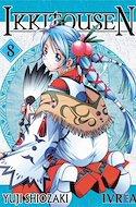 Ikkitousen (Rústica con sobrecubierta) #8