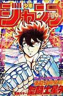 Weekly Shōnen Jump 1987 週刊少年ジャンプ (Revista semanal) #7