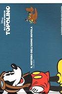Gli Anni D'Oro di Topolino (Cartonato 160 pp) #1
