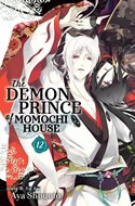 The Demon Prince of Momochi House (Softcover 172 pp) #12