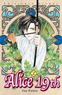 Alice 19th (Rústica con sobrecubierta) #2