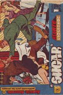 Sugar. Agente secreto (Grapa (1958-1960)) #2