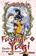 Fushigi Yugi. Genbu #2