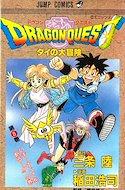 Dragon Quest: Dai no Daibôken #8
