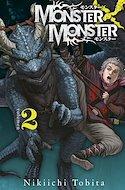 Monster×Monster (Rústica con sobrecubierta) #2