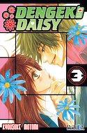 Dengeki Daisy (Rústica, 200 páginas, B/N) #3