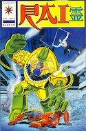 Rai (1992-1995) (Comic Book) #4