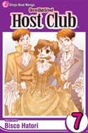 Ouran High School Host Club (Softcover) #7