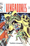 Los Vengadores Vol. 2 (1974-1980) (Grapa 44 pp) #8