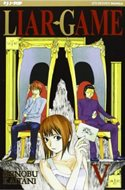Liar Game (Brosurato) #5