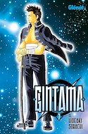 Gintama (Rústica) #7